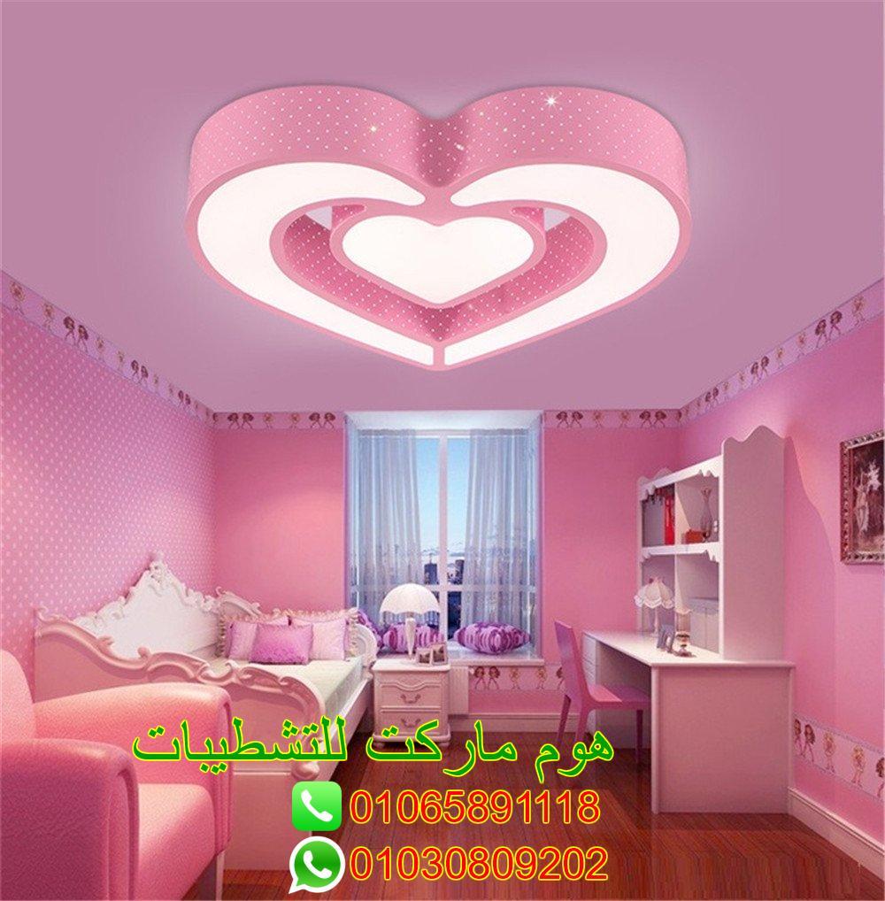 جبس قلوب لغرف النوم